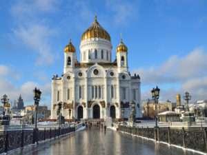 Cathédrale St Sauveur Moscou