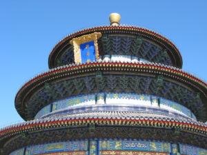 Pékin - Temple du Ciel