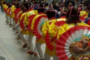 Aoba Festival à Sendai