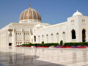 Grande Mosquée Mascate
